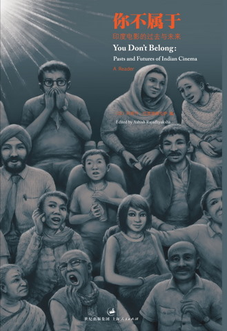 You Don't Belong: Pasts and Futures of Indian Cinema (A Reader)