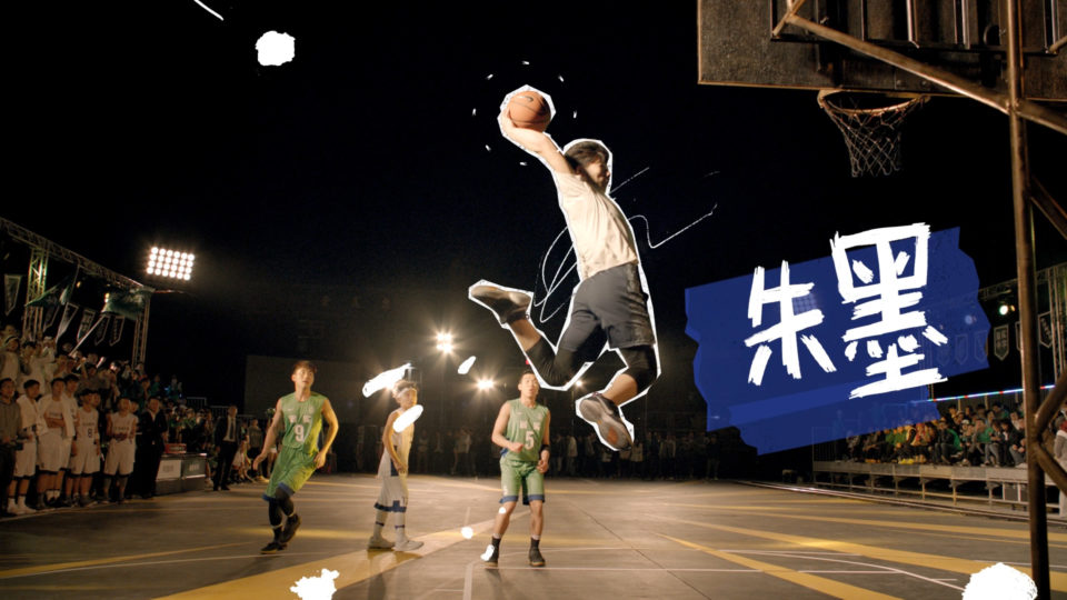 NIKE FY17 Q3 Global China Brand Heat Video